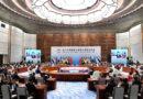 PAGEO – Policy Brief 13 – A 2017-es BRICS csúcstalálkozó